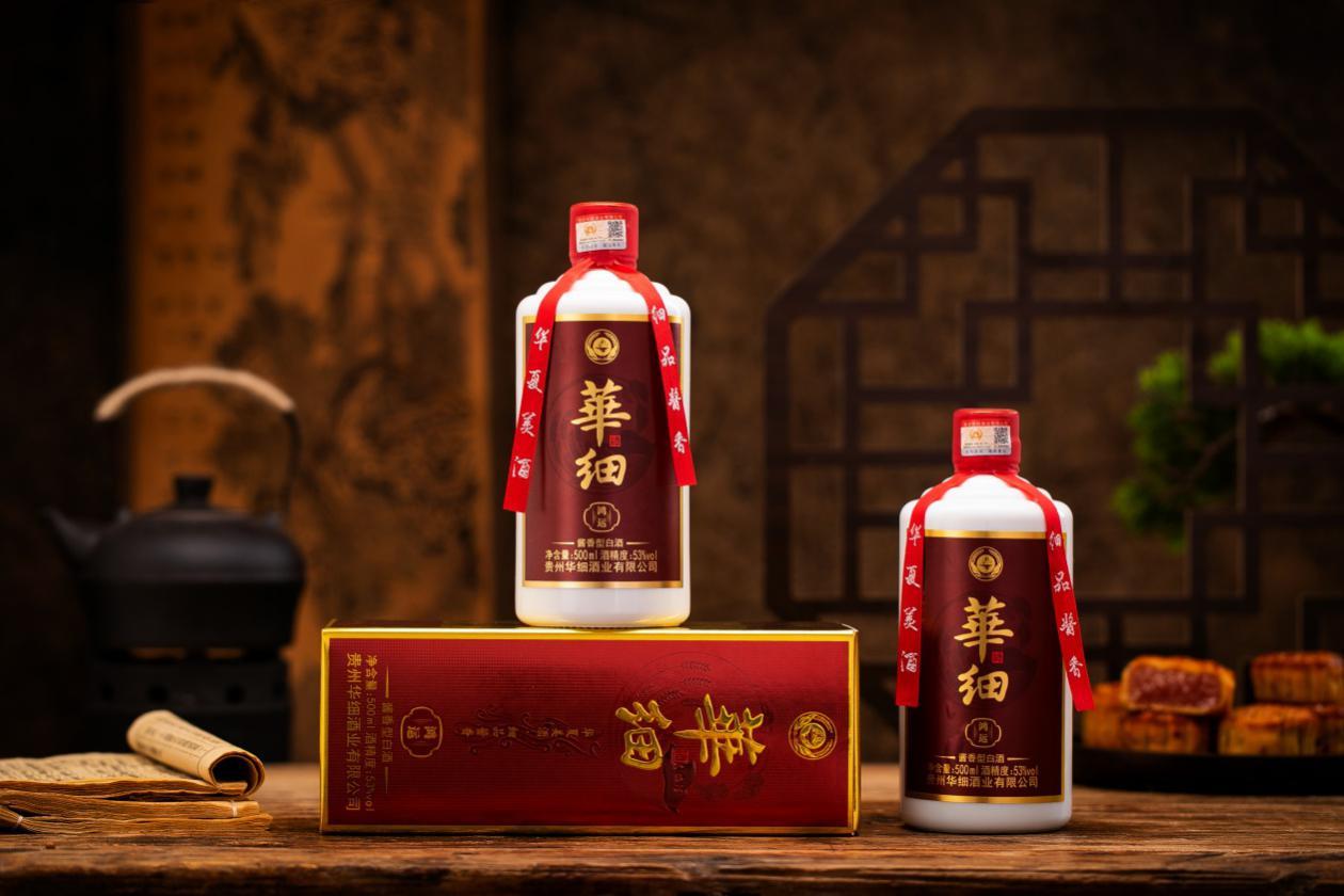 华细酒:传工匠精神 酿中华美酒